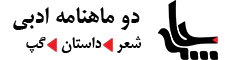 Logo-Chameh